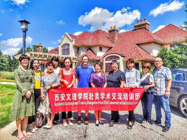 外国语学院十名教师赴美国高校研修交流
